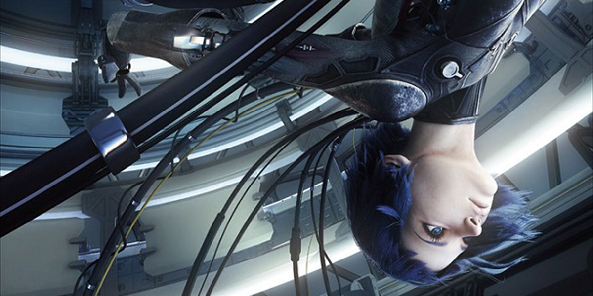 Ghost In The Shell Virtual Reality Diver Lev Festival